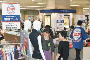 買い物客でにぎわう埼玉西武ライオンズの優勝セール=福井市の西武福井店で