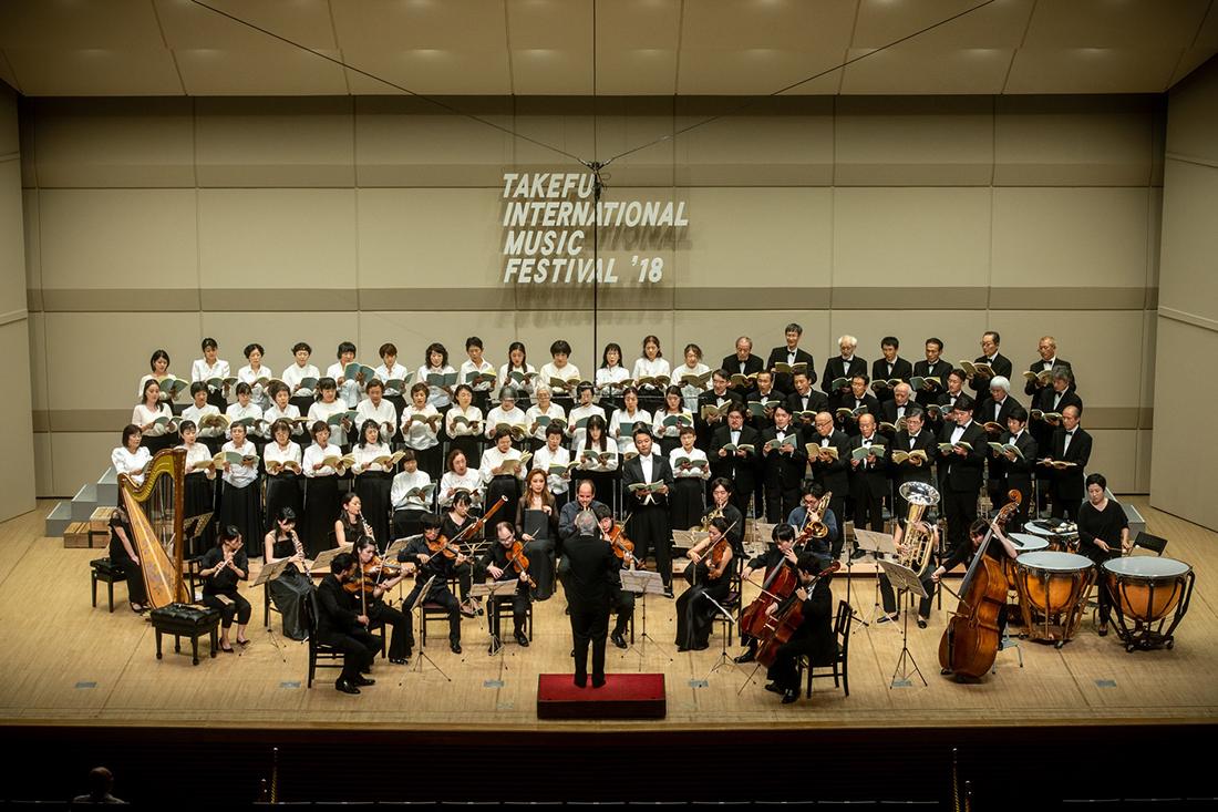 武生国際音楽祭 2018