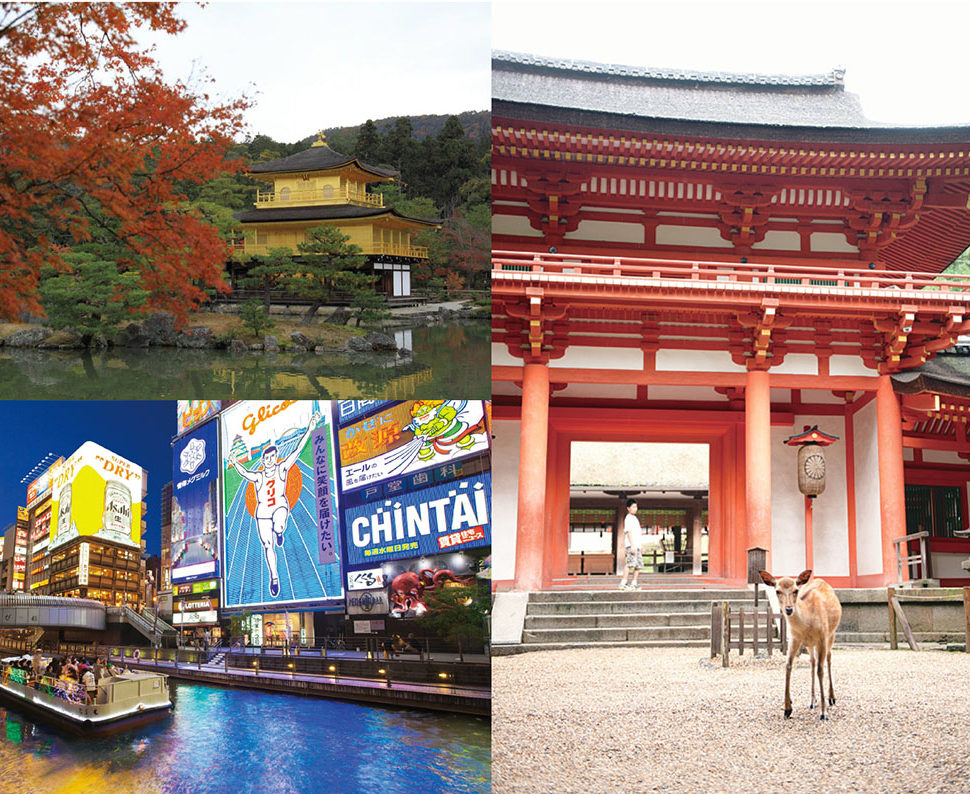関西方面へドライブ旅♪「京都・若狭路・びわ湖・はりま路ぐるっとドライブパス2019」