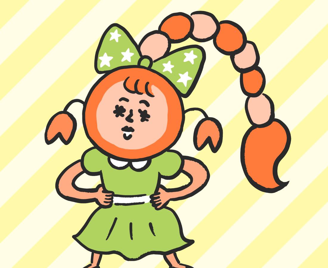 桜田ケイの【今日の運勢】気になるハッピーさん発表!