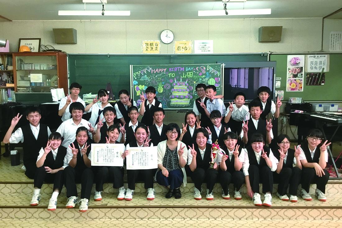 永平寺中学校吹奏楽部