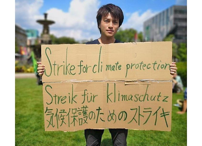 【10/9】他人事ではない! 世界で活躍する環境活動家が福井に。