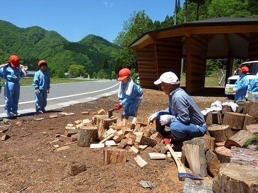 薪割り&たき火体験