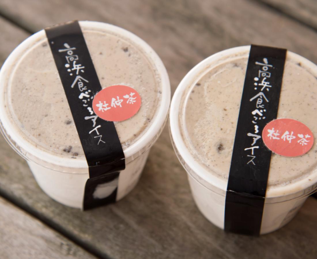 今日のおやつは、高浜市場きなーれの高浜食べごろアイス♪