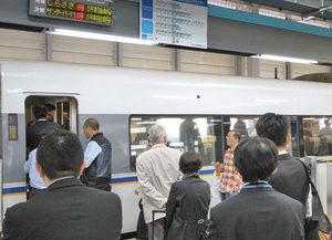 しらさぎ「指定取りづらい」 東京へ米原回り 福井駅乗降客も困惑