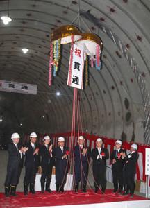 くす玉を割り、貫通を喜ぶ出席者=29日、石川県加賀市で