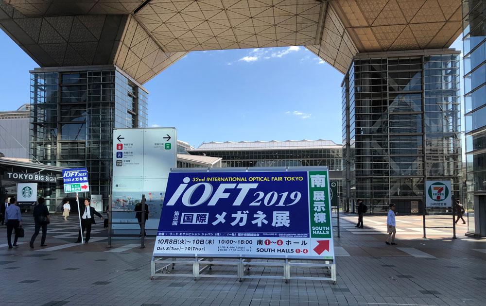 国際メガネ展 IOFT