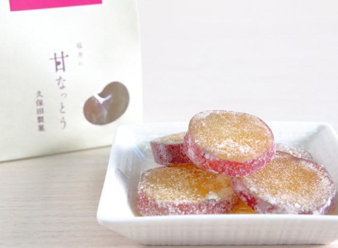 今日のおやつは、久保田製菓の甘なっとう(さつまいも)♪