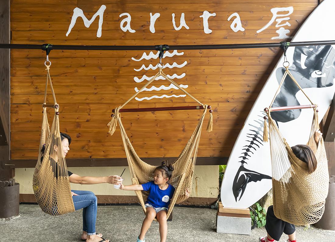 蕎麦cafe Maruta屋(そばカフェまるたや)