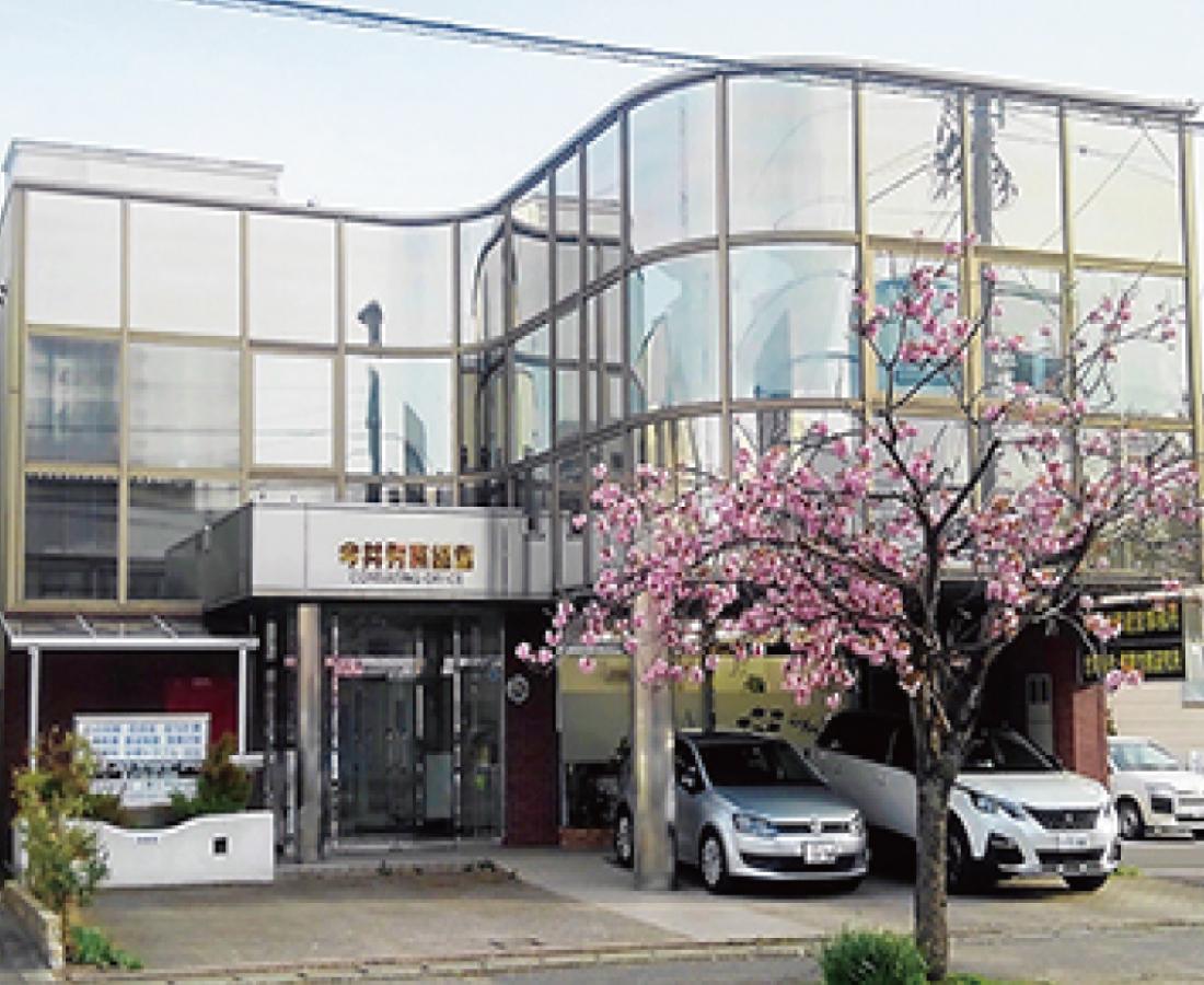 【求人】今井労務経営事務所
