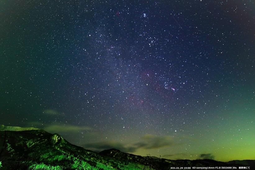 天文教室 冬の星座めぐり