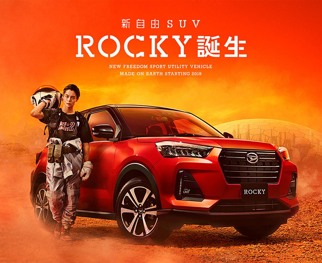 【11/23~12/1】話題の新SUV「ダイハツROCKY」に触れよう!|出張商談会 in ベル