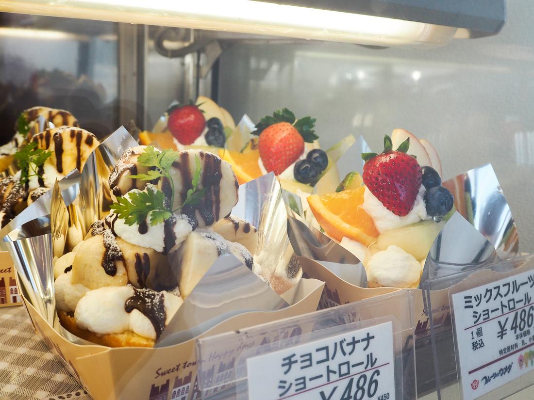 フルーツのウメダ 羽水店
