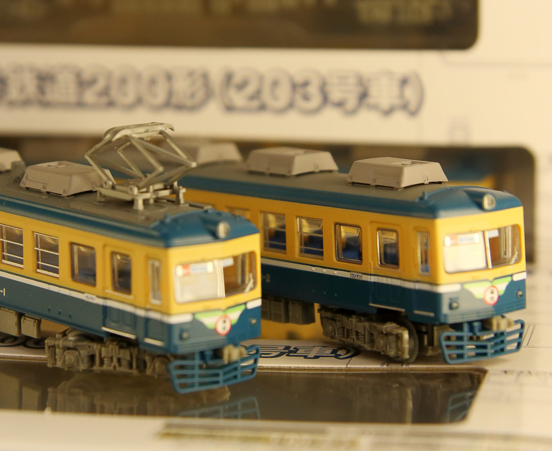 本気過ぎて熱い!! 大人も子どももウェルカムな鉄道模型の世界へようこそ。