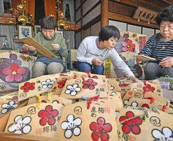 福井・金剛山地蔵院 新年向け住民手作り絵馬