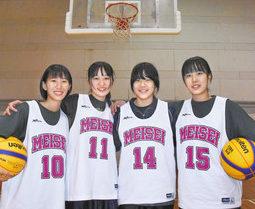 3×3 初挑戦で全国へ 奥越明成高女子バスケ部