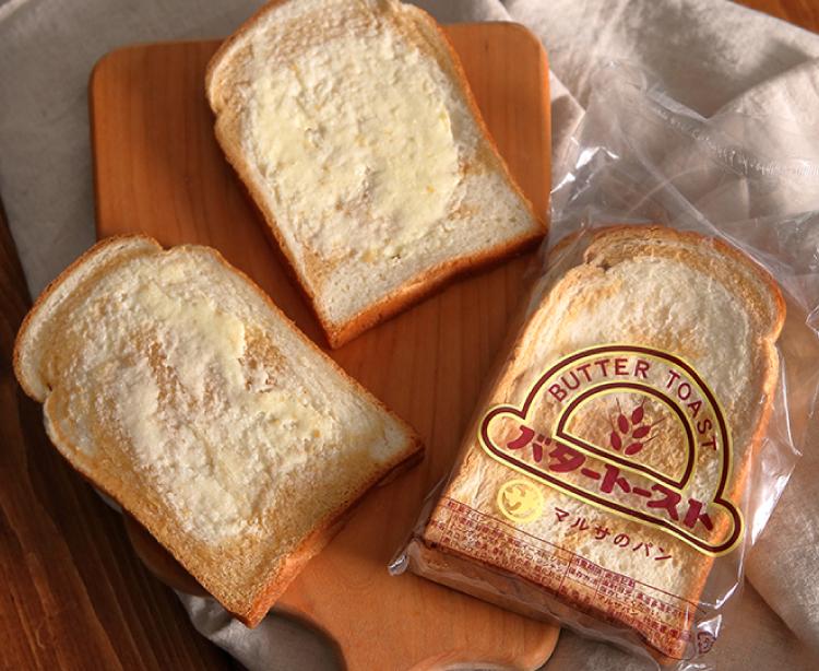 今日のおやつは、オレンジBOXで手に入る『マルサパン』のバタートースト♪