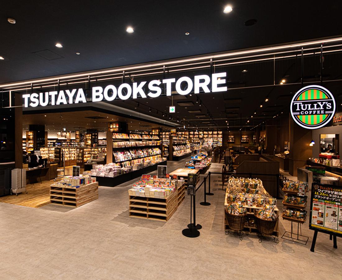 【Open】コーヒー片手に読書を♪北陸初!大型BOOK&CAFÉ『TSUTAYA BOOKSTORE』