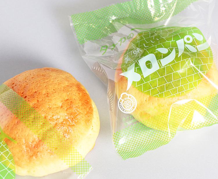 今日のおやつは、タナカのパンのメロンパン♪