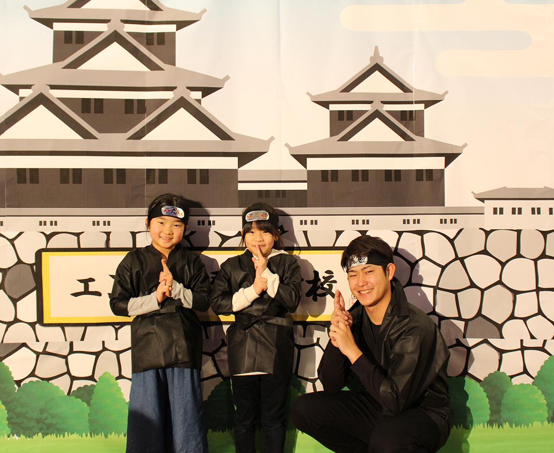 【1/11~】大人気の忍者学校がパワーアップして帰ってきた‼ 修業で目指せ免許皆伝。