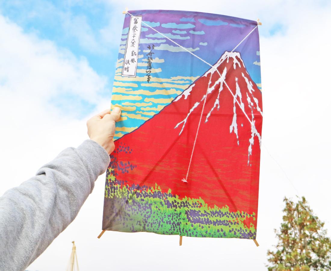【1/4・5】新春特別開館! 越前陶芸村で和凧作りと初茶を楽しもう|和凧づくりと新春初茶