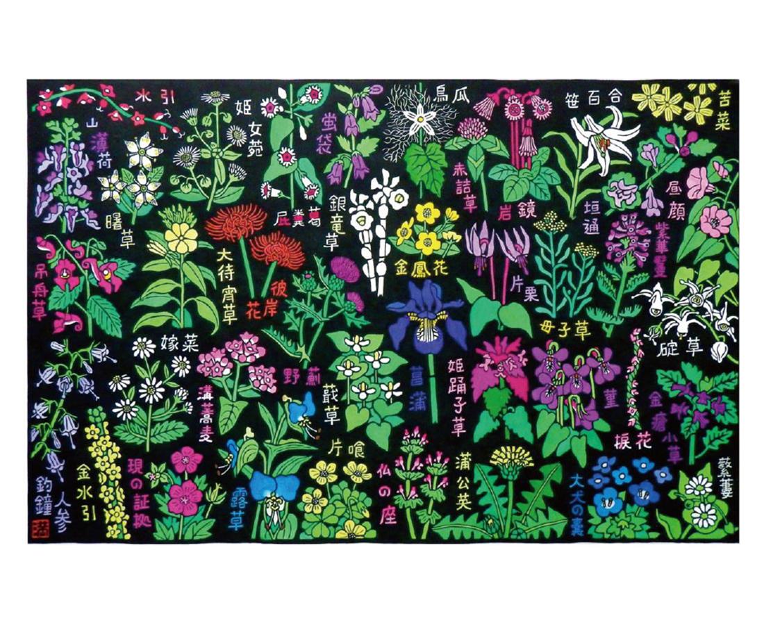【12/7~】生命の輝きを色彩豊かな作品に閉じ込めて。江崎満「木版画と土の仕事」