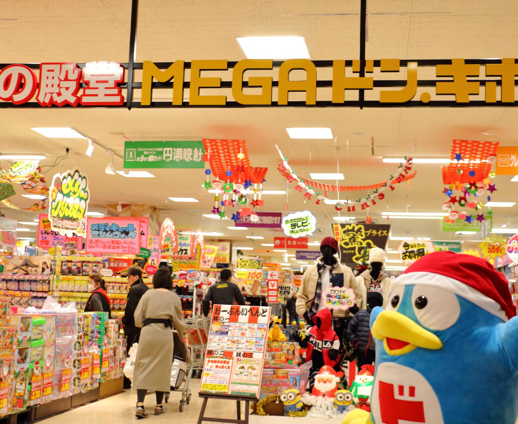 【Open】ファミリー層も大喜び!! 生鮮食品も驚安で買い物が楽しいドンキが爆誕|MEGAドン・キホーテUNY福井店