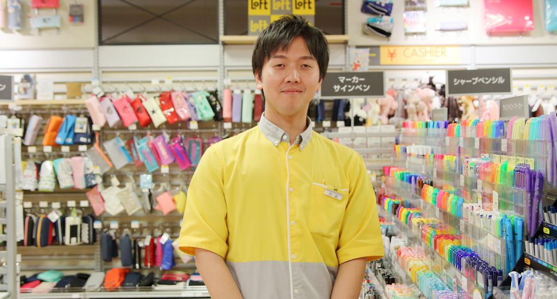 福井ロフト 石田 さん