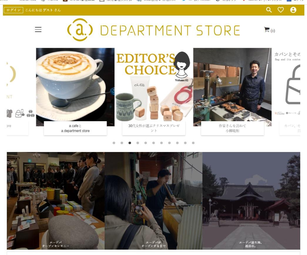 【Open】福井のいいものを全国に、世界に発信!|a.department store