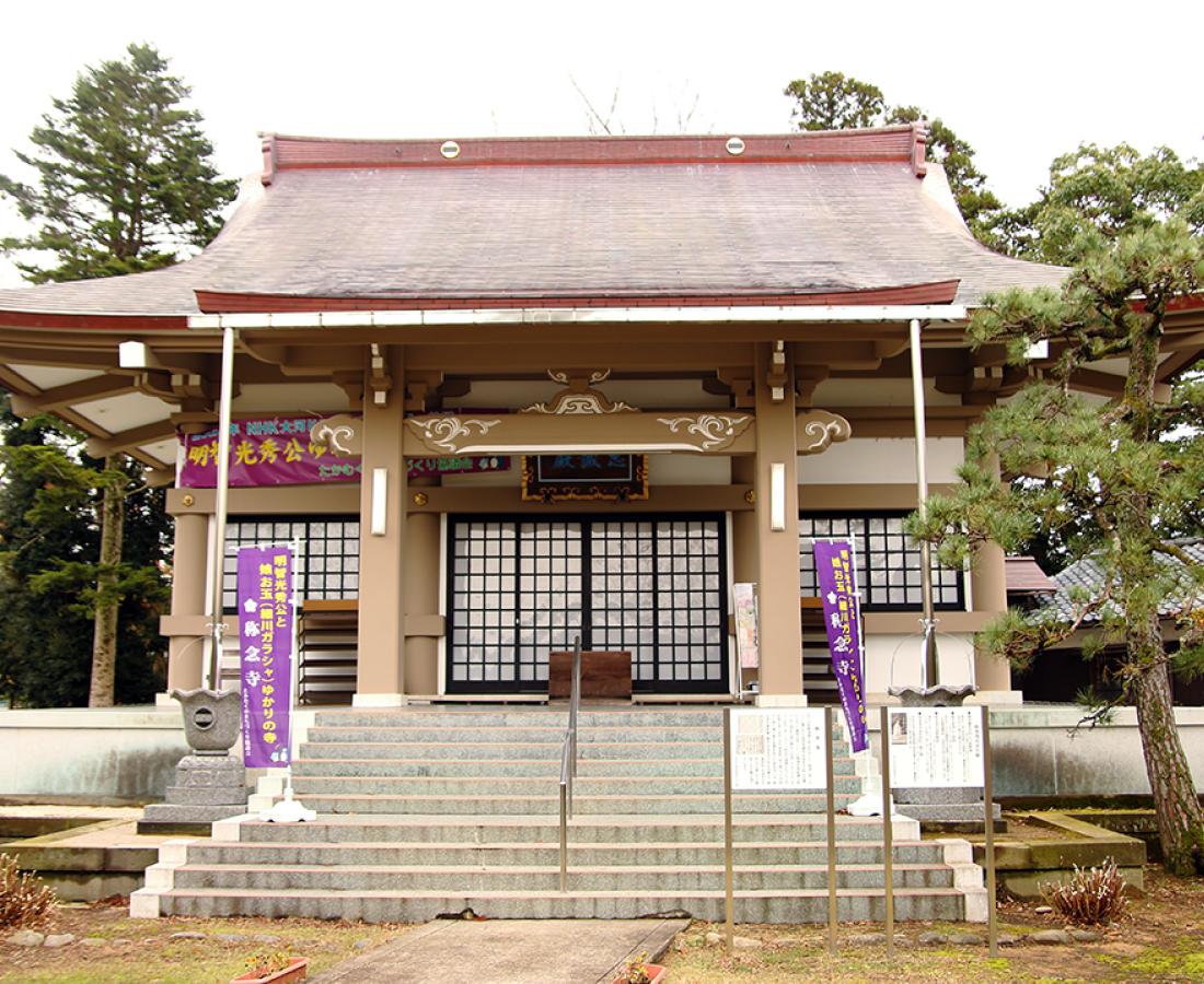 福井県坂井市『称念寺』美濃国を逃れた明智光秀の伝承が残る地