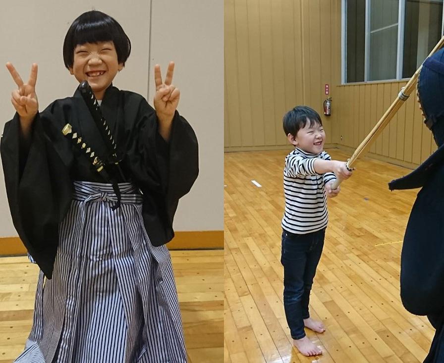 【1/4】初心者も大歓迎。年の初めに武道の世界に触れてみよう!|三国剣道連盟・創立50周年記念イベント