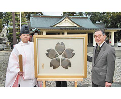 県護国神社に 慰霊の桜奉納