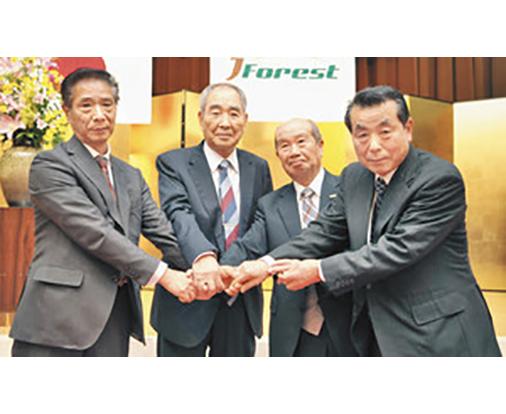 4森林組合 合併予備契約 「越前福井」来年4月発足へ