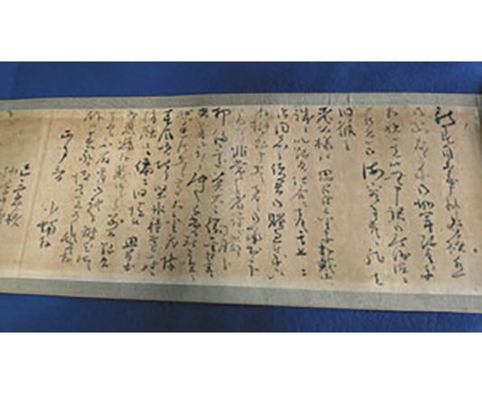 横井小楠の書状原本 熊本の研究者が発見