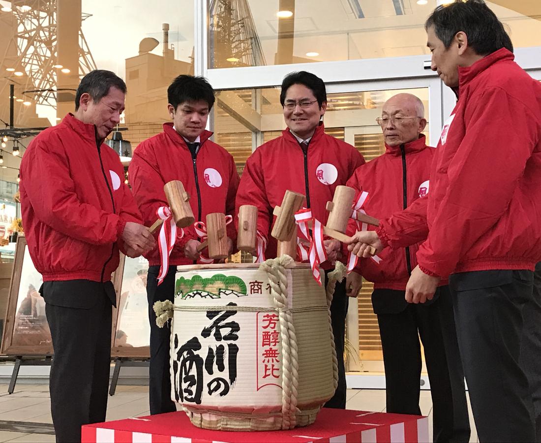 【1/25〜】美食の冬が始まります。石川の食の祭典『フードピア金沢2020』