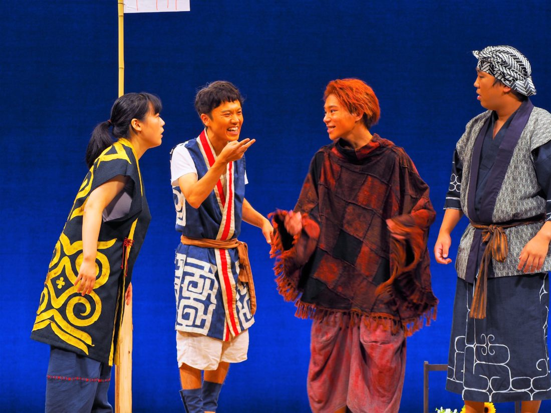 演劇教室「MAFF」による第23回定期公演「赤鬼」