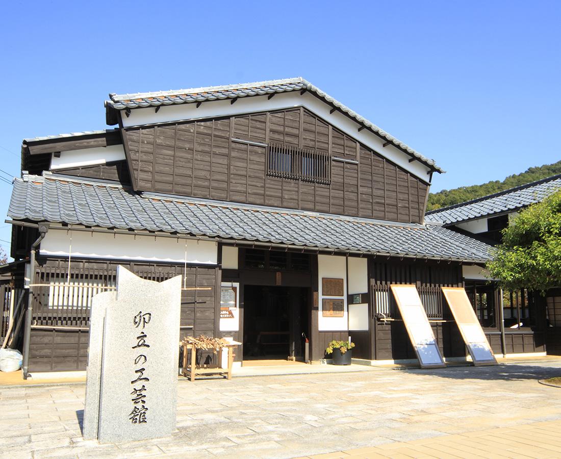江戸時代の紙漉き家屋を移築。職人の技を間近で見てみよう。│卯立の工芸館