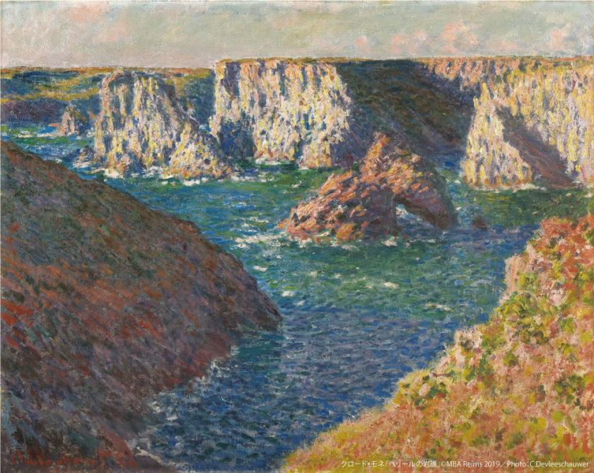 【中止】ランス美術館コレクション「風景画のはじまり~コローから印象派へ」