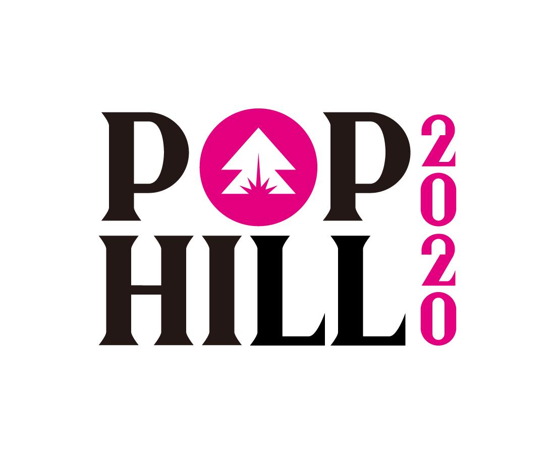 【4/25】チケット先行予約受付中。豪華アーティストが金沢に集結!令和初の『POP HILL 2020』