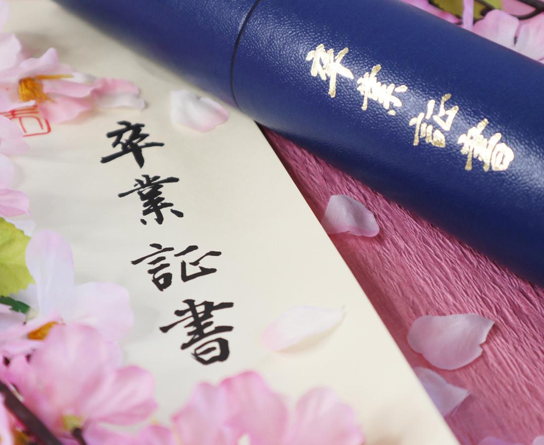 今春高校卒業生とその保護者を対象としたアンケートで、図書カード3000円分をゲットしよう!