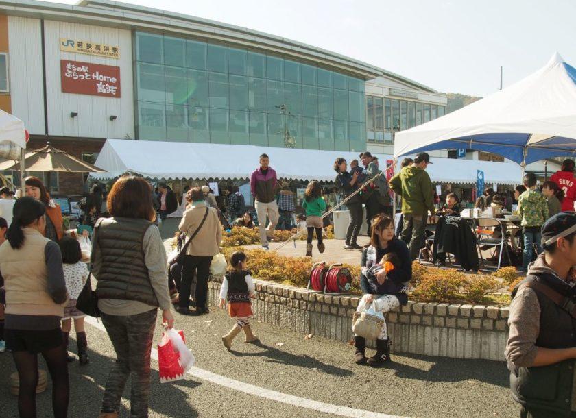 【中止】ぷらっとHome高浜 「春のいろどりマーケット」 2020