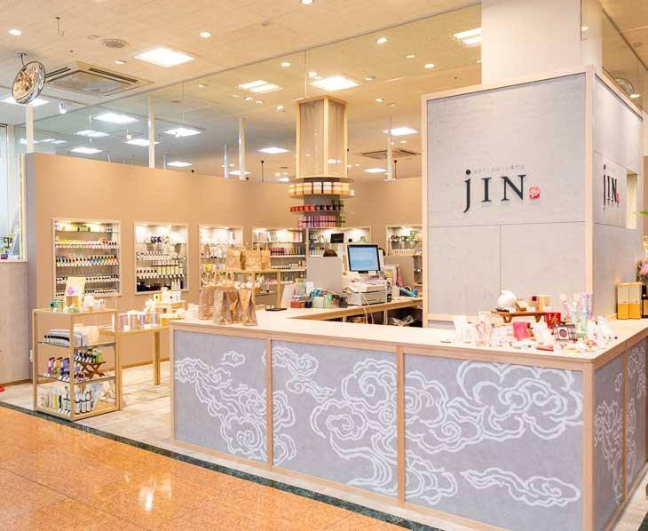 あかりとかおりの専門店 jIN 福井エルパ店