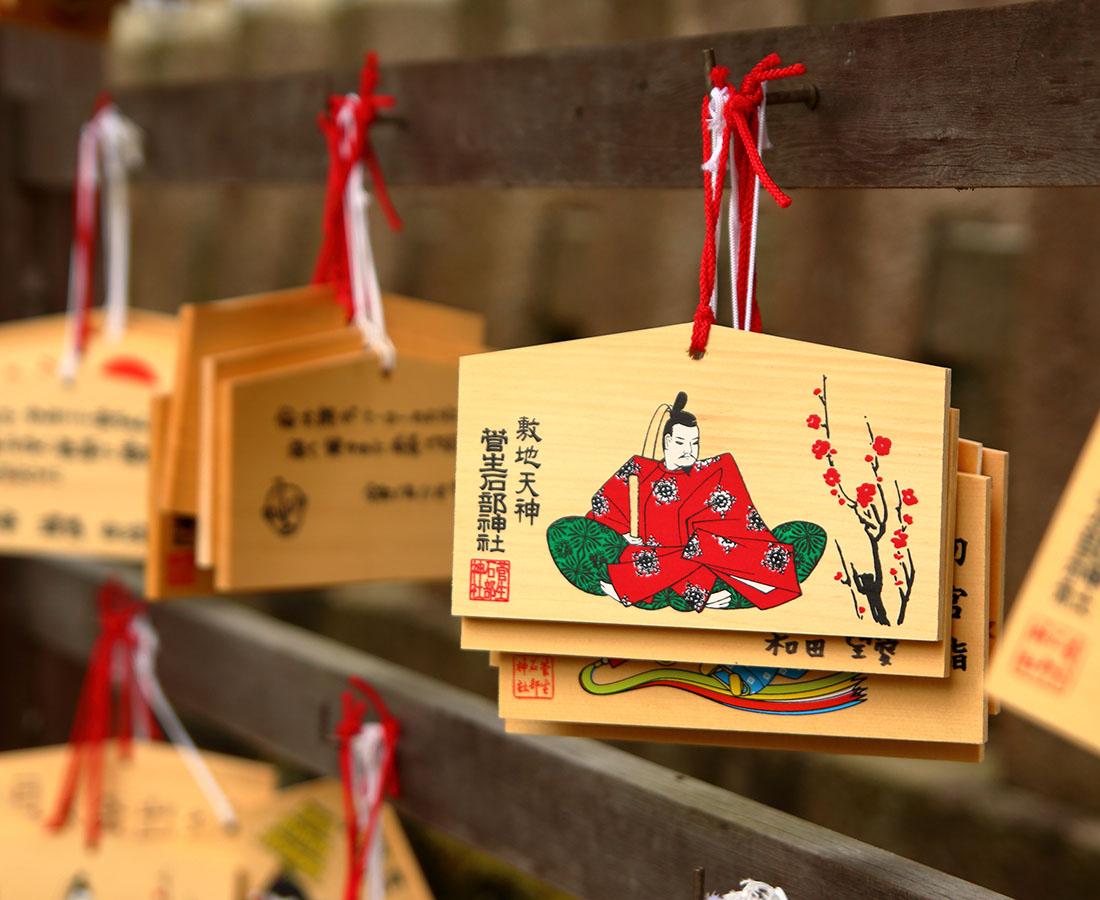 南加賀最古の天神社。斎藤さん姓発祥の地「菅生石部神社」