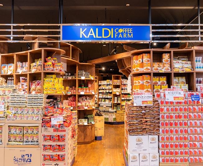 KALDI COFFEE FARM(カルディコーヒーファーム)福井エルパ店