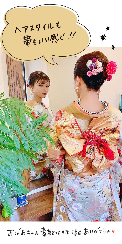 【シューイチ】西村まどか【お天気キャスター 】 YouTube動画>8本 ->画像>940枚