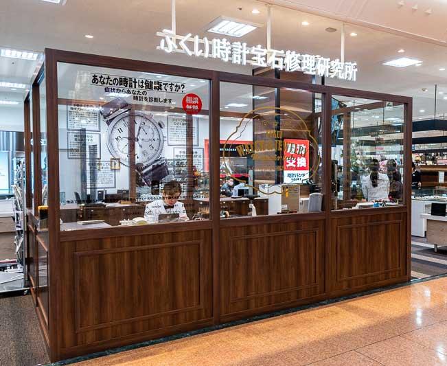 TAKEUCHI(タケウチ)フェアモール福井エルパ店