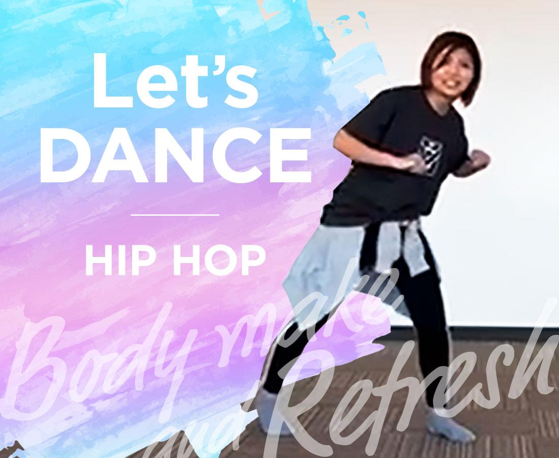 Let's Dance!誰でも簡単にできる「HIPHOP」ダンスでリフレッシュ♪【動画あり】