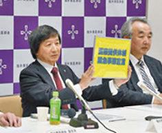 県内医療体制 緊急事態 県医師会宣言「感染は爆発的」