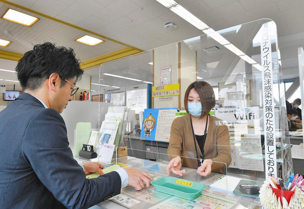 窓口での感染防ぐ 永平寺町 | 日々URALA(ウララ)福井県のおすすめ情報