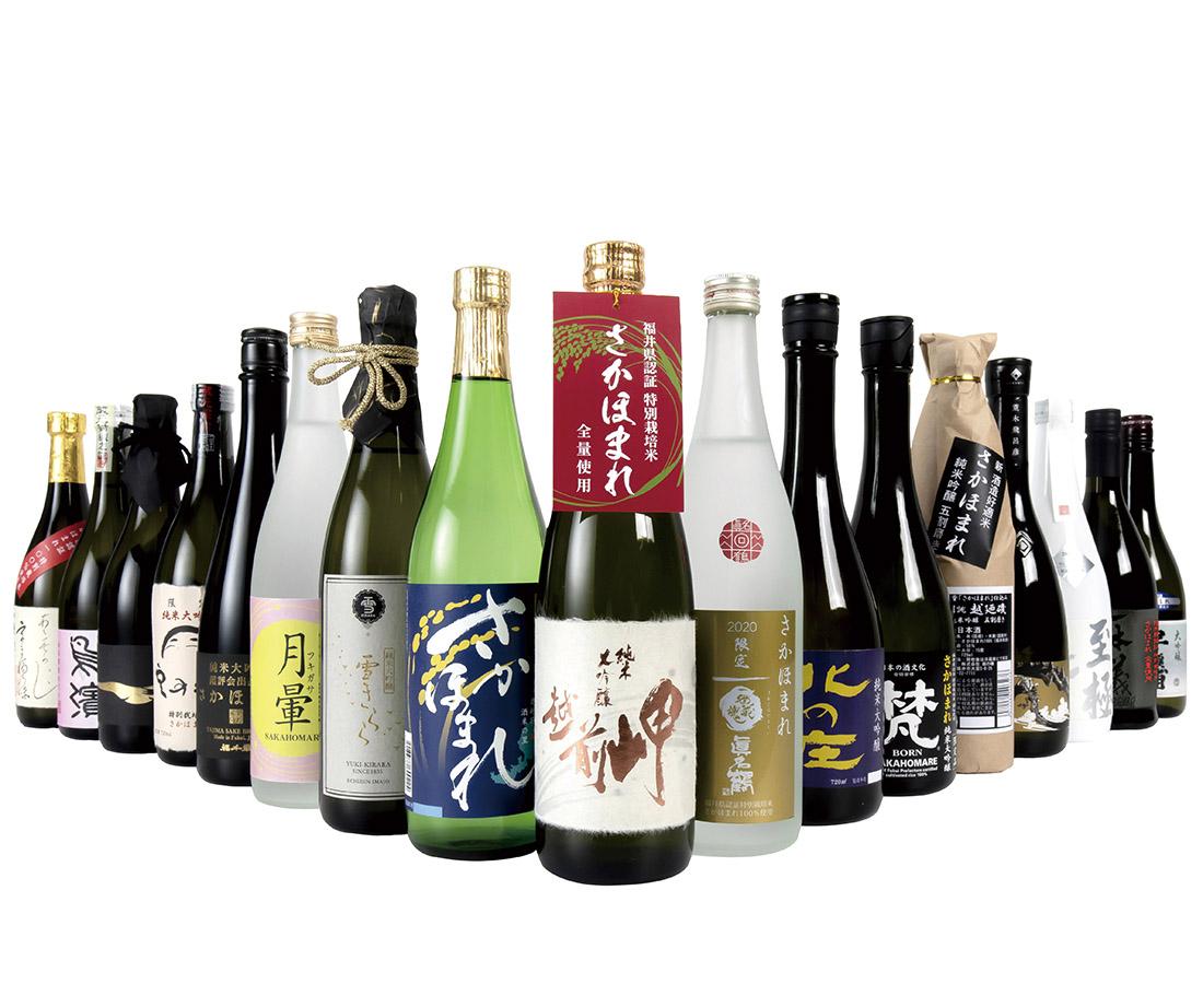 いよいよ今週末から販売! 福井生まれの新酒米「さかほまれ」を使った日本酒が遂に解禁!